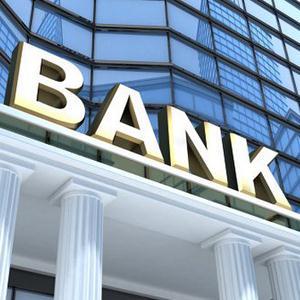 Банки Сурского