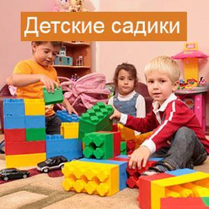 Детские сады Сурского