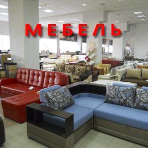 Магазины мебели Сурского