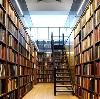 Библиотеки в Сурском