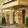Гостиницы в Сурском