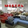 Магазины мебели в Сурском
