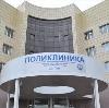 Поликлиники в Сурском
